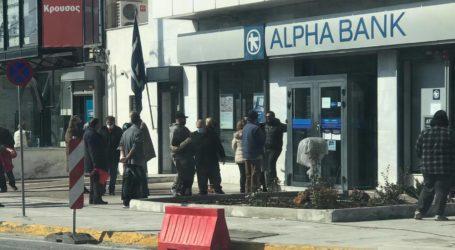 Βόλος: Πληρώνονται συντάξεις και υποχρεώσεις – Ουρές στις τράπεζες
