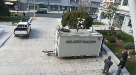 Κλείνει για συντήρηση ο σταθμός μέτρησης της ατμοσφαιρικής ρύπανσης στον Βόλο