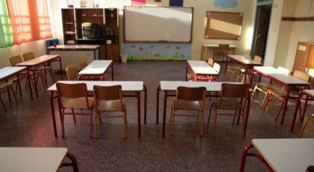 Κλειστά τα σχολεία και αύριο Τετάρτη στον Δήμο Ρήγα Φεραίου