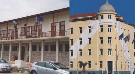 Αγωγή κατά του Πανεπιστημίου Θεσσαλίας καταθέτει ο Δήμος Βόλου για το οικόπεδο της Παρασκευοπούλου