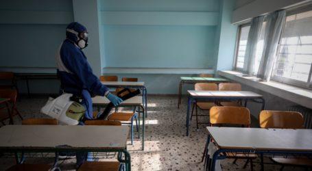 Eπιστροφή στα σχολεία για τους μαθητές γυμνασίων και λυκείων