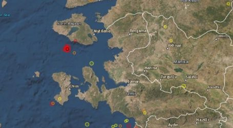 Νέα σεισμική δόνηση 5 Ρίχτερ δυτικά της Μυτιλήνης