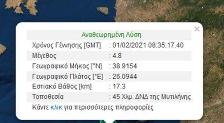 Σεισμός 4,8 Ρίχτερ δυτικά της Μυτιλήνης