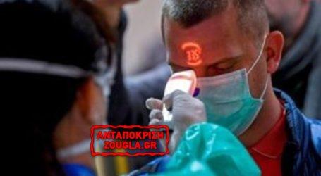 Ανοσία στον Covid θα υπάρξει μόνο αν εμβολιαστεί το 60-75% του πληθυσμού!