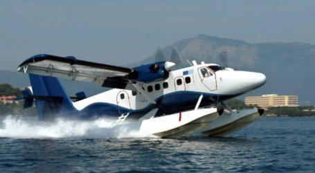 Στη διαδικασία αδειοδότησης το υδατοδρόμιο της Αμοργού, σύμφωνα με την εταιρεία «Ελληνικά Υδατοδρόμια»