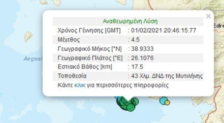Σεισμική δόνηση 4,5R στον θαλάσσιο χώρο ανοιχτά της Λέσβου