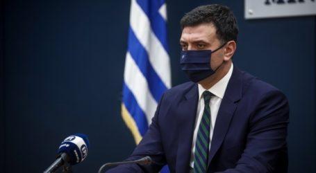 Αντικαθίσταται ο επιστημονικός υπεύθυνος του Κέντρου Υγείας Κέρκυρας με απόφαση Κικίλια