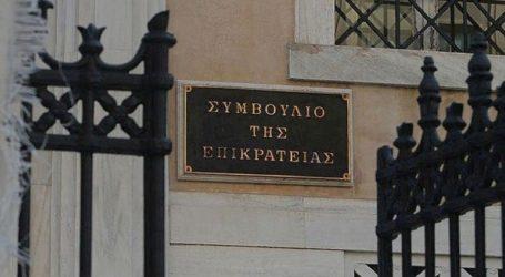 Αυξημένα μέτρα προστασίας και τηλεργασία ζητούν οι δικαστικοί υπάλληλοι του ΣτΕ
