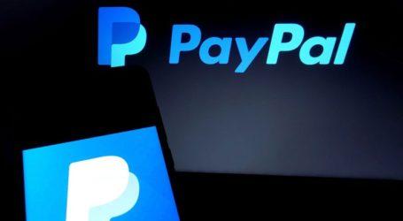 Ρεκόρ ψηφιακών συναλλαγών και όγκου πληρωμών το τελευταίο τρίμηνο του 2020