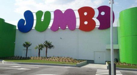 Μείωση πωλήσεων 0,6%για την Jumbo τον Ιανουάριο