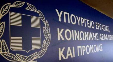 Ενισχύεται με 121 νέους επιθεωρητές το Σώμα Επιθεώρησης Εργασίας