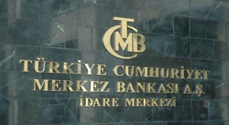 Η μείωση των επιτοκίων θα αργήσει, δήλωσε ο διοικητής της κεντρικής τράπεζας