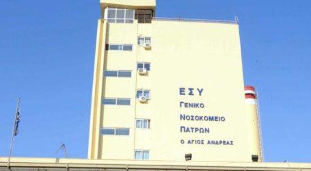 Περισσότερα από 60 κρούσματα στο νοσοκομείο «Αγ. Ανδρέας»