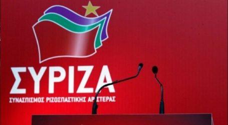 Ανακοίνωση ΣΥΡΙΖΑ «για την παρουσίαση από την ΕΡΤ της παραβίασης των υγειονομικών μέτρων από τον πρωθυπουργό»