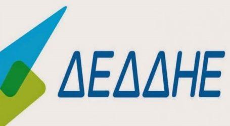 Τι αναφέρει ο ΔΕΔΔΗΕ για την αποκατάσταση της ηλεκτροδότησης σε όλες τις περιοχές