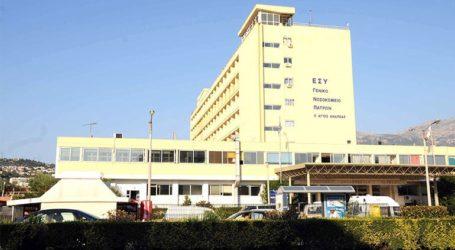 Ανεξέλεγκτη διασπορά του κορωνοϊού στο νοσοκομείο «Αγιος Ανδρέας»