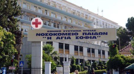 Εθελοντική αιμοδοσία για το Νοσοκομείο Παίδων «Η Αγία Σοφία» στις 14 Φεβρουαρίου