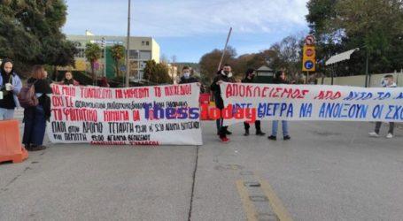 Στους δρόμους οι φοιτητές για το νομοσχέδιο Κεραμέως