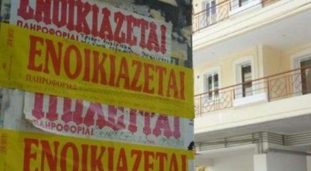 Έκκληση συμπολίτη μας για ενοικίαση σπιτιού κοντά στο Μαράσλειο