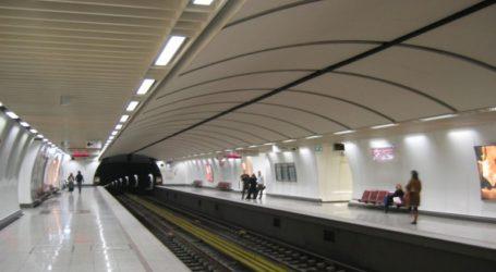 Κλείνει ο σταθμός «Πανεπιστήμιο» του Μετρό