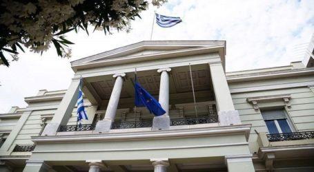 Η σύγκληση στην Αθήνα του «Φόρουμ Φιλίας» υποδηλώνει τον κομβικό ρόλο της Ελλάδας