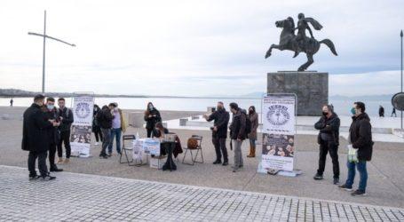 Επιχειρηματίες της εστίασης σε Θεσσαλονίκη και Σέρρες παρέδωσαν συμβολικά τα κλειδιά στις Ενώσεις τους
