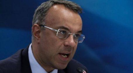 Υπέρ των Ταμείων επαγγελματικής ασφάλισης και ο ΥΠΟΙΚ Χρ. Σταϊκούρας