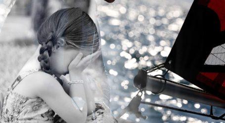 Χανιά: Συγκλονίζουν οι γονείς των κοριτσιών που έπεσαν θύματα ασέλγειας