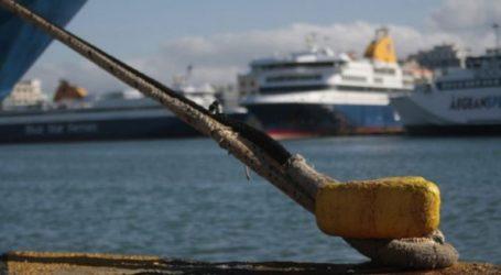 Μηχανική βλάβη στο «ΠΟΣΕΙΔΩΝ ΕΛΛΑΣ» στο λιμάνι του Πειραιά