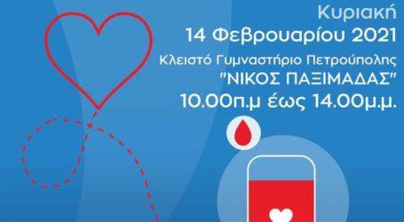 Εθελοντική αιμοδοσία για το νοσοκομείο Παίδων «Η Αγία Σοφία»