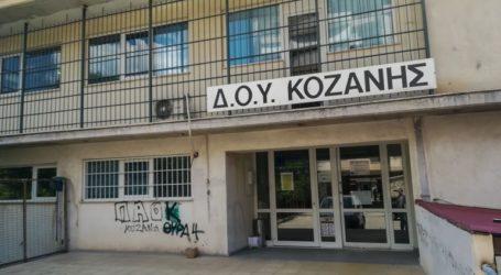 Πέθανε ο εφοριακός που είχε τραυματιστεί στην επίθεση με τσεκούρι στη ΔΟΥ Κοζάνης