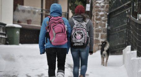 Κλειστά τα σχολεία σε Κάλυμνο, Πάτμο και Κάσο