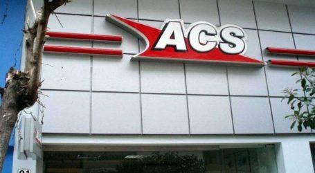 Κλειστά τα καταστήματα της ACS σε Αττική, Βοιωτία, Εύβοια και Άνδρο