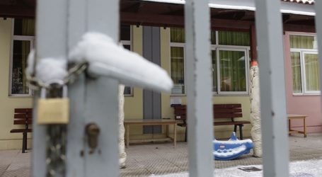 Σε ποιους δήμους της Κεντρικής Μακεδονίας θα παραμείνουν κλειστά τα σχολεία