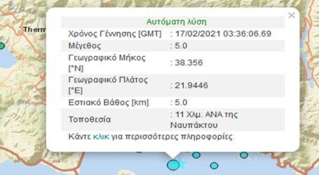 Νέα σεισμική δόνηση 5R στη Ναύπακτο