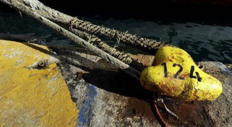 Μικρή κλίση μετά από εισροδή υδάτων πήρε το πλοίο «Μυτιλήνη» στην Ελευσίνα