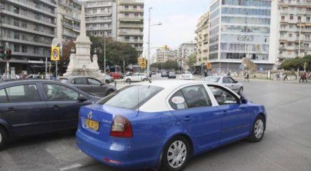 Δωρεάν μεταφορά πολιτών στο εμβολιαστικό κέντρο της ΔΕΘ από οδηγούς ταξί