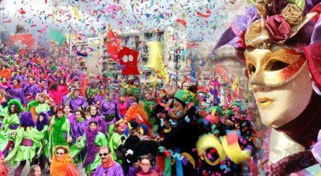 Ψηφιακό το φετινό καρναβάλι της Ξάνθης