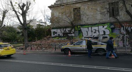 """""""Επικίνδυνα παλιά κτήρια στο κέντρο της Αθήνας"""""""