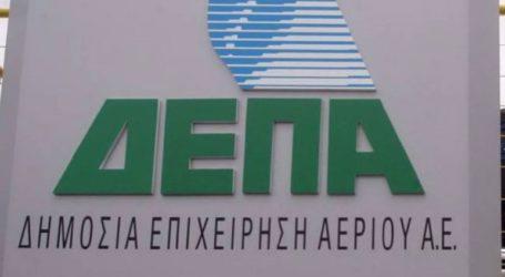 Η ΔΕΠΑ Εμπορίας αναπτύσσει τεχνολογίες υδρογόνου στην Ελλάδα
