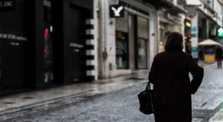 Μείωση ενοικίων κατά 100% στα υποκαταστήματα λιανικής