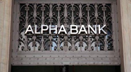 Θετική για το αξιόχρεο της Alpha Bank η συμφωνία της με την Davidson Kempner Capital Management