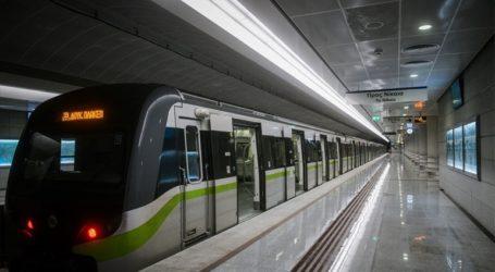 """Κλείνει στις 16:30 ο σταθμός """"Πανεπιστήμιο"""" του Μετρό"""