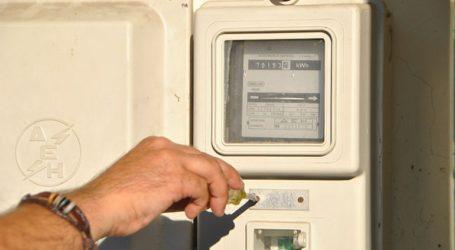 Δυνατότητα επανασύνδεσης ηλεκτρικού ρεύματος με ευνοϊκούς όρους