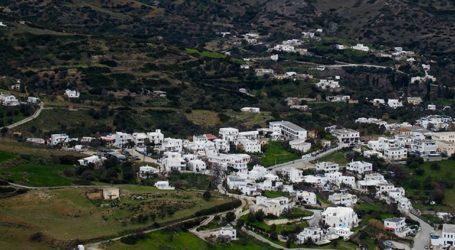 Το σχέδιο του υπουργείου Ψηφιακής Διακυβέρνησης για το Ελληνικό Κτηματολόγιο
