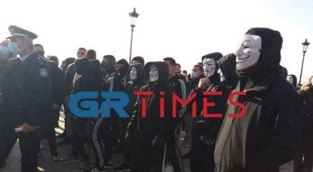 Θεσσαλονίκη: Συγκέντρωση κατά του lockdown