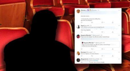 Ο γνωστός κωμικός και ο σάλος στα social media