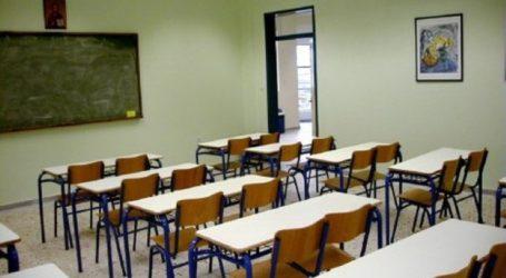 Δεν θα ανοίξουν τα σχολεία στο Τρίκερι την Παρασκευή 12 Φεβρουαρίου