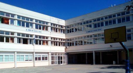 Αυτά είναι τα σχολεία του Βόλου που παρουσιάστηκαν κρούσματα κορωνοϊού