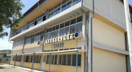 Έτσι θα λειτουργούν από σήμερα τα σχολεία – Οι αλλαγές που φέρνουν τα νέα μέτρα – Όσα ισχύουν στον δήμο Τεμπών